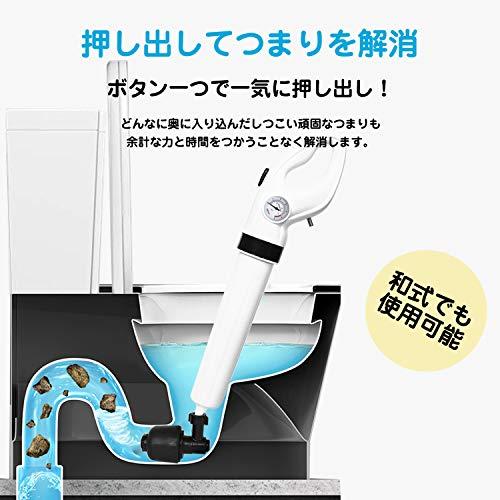 keka パイプクリーナー 加圧式 パイプのつまりを強力解消 パイプ掃除機 疏通ツールー 排水口クリーナ トイレ 洗面所 お風呂 浴室 浴槽 キッチン クリーナー 家庭用 業務用