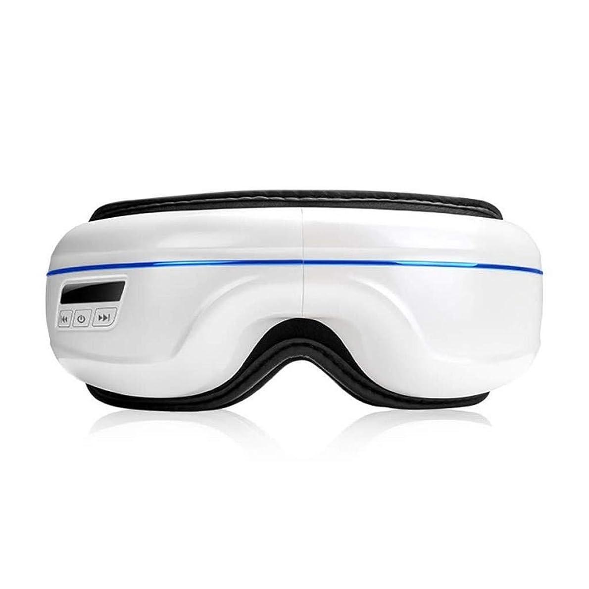 地殻追跡宇宙電動アイマッサージャー、アイバッグ、ダークサークル、目の疲労、ドライアイ用