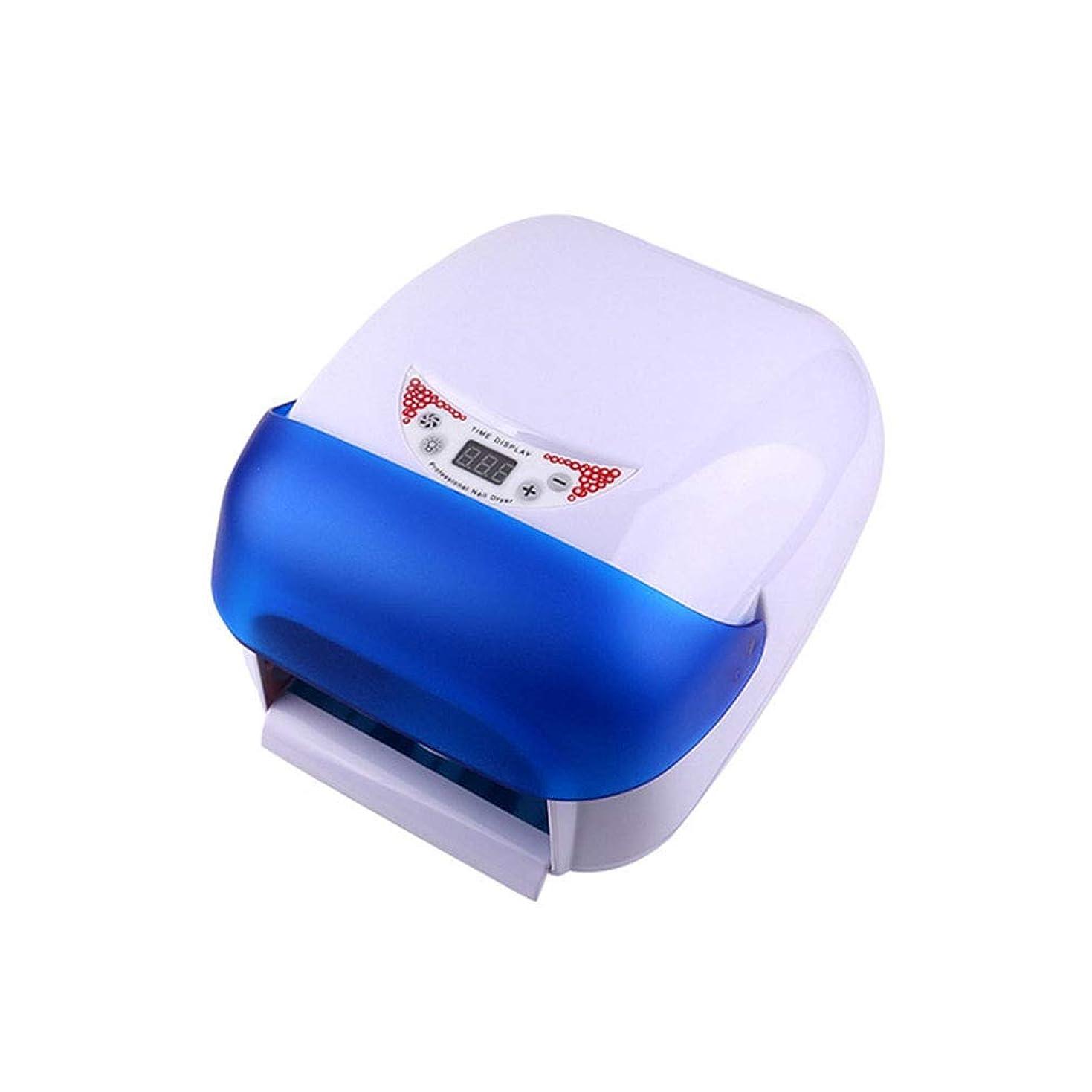 スーパー記念チーズ36ワットネイルドライヤー、ネイル用ポータブルLED/UVランプ、赤外線センサー、LCDディスプレイ、すべてのジェルに適して,Blue