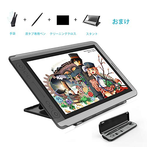 HUION 液晶タブレット Kamvas GT-156HDV2 アンチグレアガラス搭載15.6インチフルHD超薄型デザイン液晶 スタ...