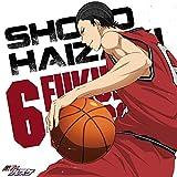 THE BASKETBALL WHICH KUROKO PLAYS CHARACTER SONG SOLO SERIES VOL.17 HAIZAKI SHOGO(cv.MASAKAZU MORITA)