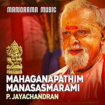 Maha Ganapathim Manasasmarami
