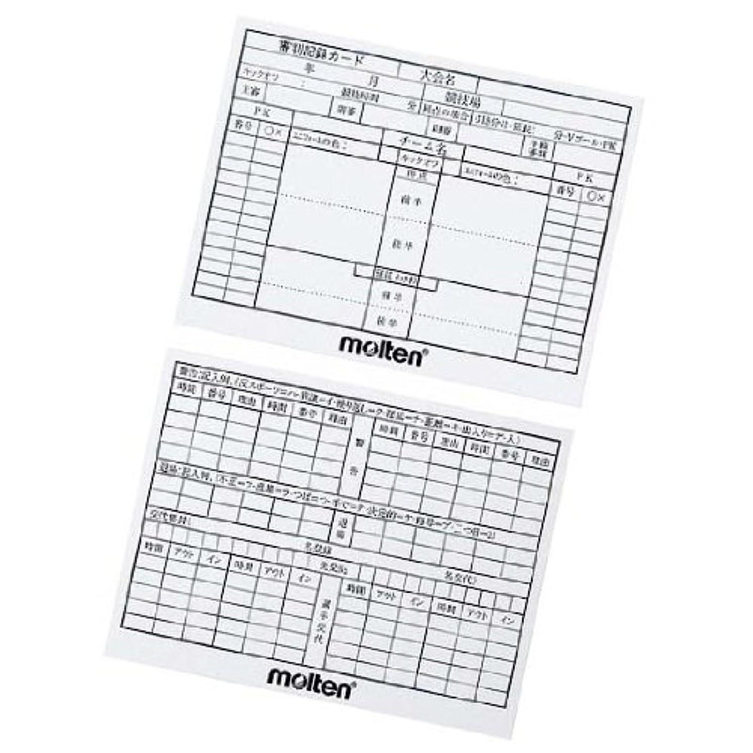 忠誠資金補充molten(モルテン) サッカー審判用 記録カード10枚入(小) XFSN