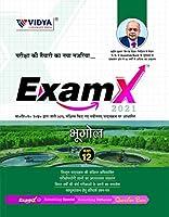 ExamX- BHUGOL-12