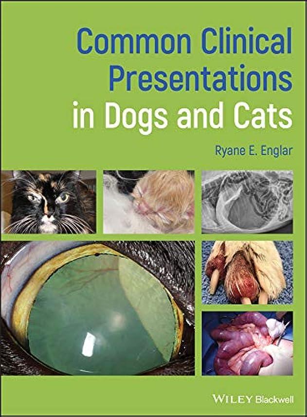 破滅的なに賛成細部Common Clinical Presentations in Dogs and Cats (English Edition)