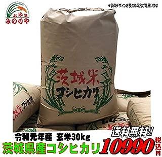 令和元産 茨城県産 コシヒカリ 白米 27kg(9×3)