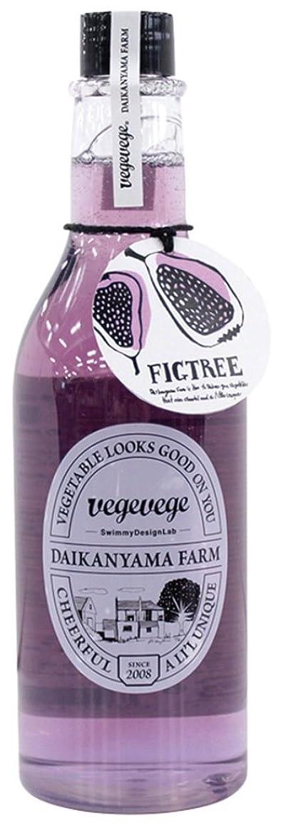 事三角形憎しみノルコーポレーション 入浴剤 バブルバス VEGEVEGE フィグツリーの香り 490ml OB-VGE-3-2