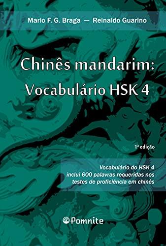 Chinês mandarim: Vocabulário hsk 4
