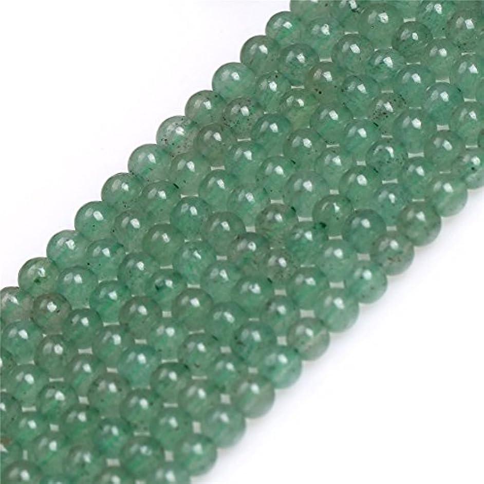 Green Aventurine Jade Beads for Jewelry Making Gemstone Semi Precious 4mm Round 15