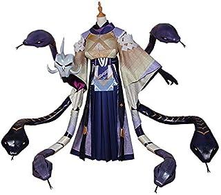 【ラベンダー】 八岐大蛇 ヤマタノオロチ Yamata no Orochi SSR式神 陰陽師 コスプレ衣装 ハロウイン ゲーム コスチューム 男性M