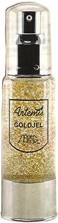 (アーデンモア)アーテミス ゴールドジェル 50g エアレスボトル 保湿ジェル