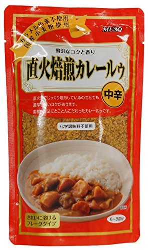 ムソー 直下火焙煎カレールゥ(中辛) 170g ×2セット