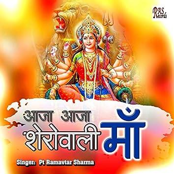 Aaja Aaja Sherowali Maa (Hindi)