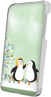 スマQ Galaxy S5 SC-04F / SCL23 ペンギンフレンド スマホケース ハードケース SAMSUNG サムスン ギャラクシー エスファイブ docomo au ami_(B.グリーン)