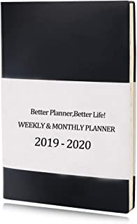 Amazon.com: weekly planners 2019