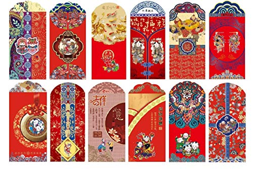 DMtse Pack of 36pcs Lucky Money Red Envelopes for Chinese New Year, Festival Decor - Red Lucky LAI See Blessing
