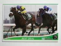 2012オーナーズホース03◆ノーマル/白◆ベストディールOH03-H028≪OWNERS HORSE03≫
