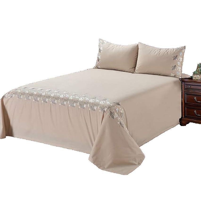 ぎこちない想像力空中寝具カバーセット 3/4個セットベッドのベッドシーツベッドカバーピローケースクッションカバー布団カバーギフトベッドセット寝具ホテルファミリー (サイズ さいず : 210*240cm Sheets)