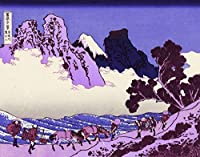 ArtVerse HOK052A2228A Back View of Mount Fuji In Purple and Blue Removable Art Decal 22 x 28 [並行輸入品]