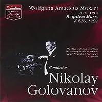 Mozart: Requiem Mass by Golovanov