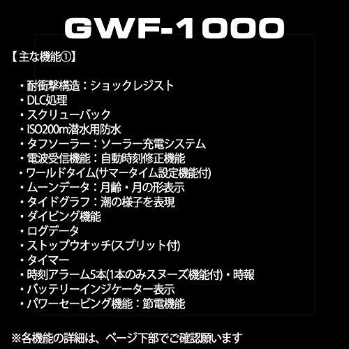 『[カシオ] 腕時計 ジーショック FROGMAN 電波ソーラー GWF-1000-1JF ブラック』の3枚目の画像