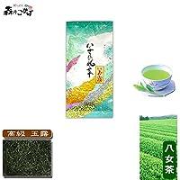 森のこかげ 高級 玉露茶 100g 八女茶 福岡 T