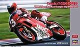 ハセガワ 1/12 ヤマハ YZR500(0W98) 1988 全日本ロードレース選手権GP500(UCC) プラモデル 21734