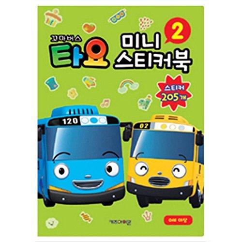 The Little Bus TAYO Mini Sticker Book B Type Funny Children's Gifts Kids /item# R6SG5EB-48Q13501