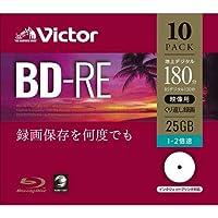 三菱 録画用BD-RE 10枚 【品番】VBE130NP10J1