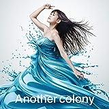 【Amazon.co.jp限定】 TVアニメ『転生したらスライムだった件』ED主題歌「Another colony」 (デカジャケット付)