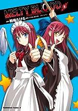 表紙: MELTY BLOOD(8) (角川コミックス・エース) | TYPE-MOON/フランスパン