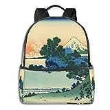 School Bag,Playa De Shichiri En Bolsas De Viaje De La Provincia De Sagami, Impresión De Mochilas para Niños para Senderismo Deportivo,37cm(H) x30.5cm(W)