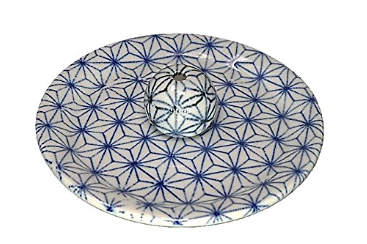 耳安全エクスタシー9-53 麻葉 お香立て 9cm香皿 お香たて 陶器 日本製 製造?直売品