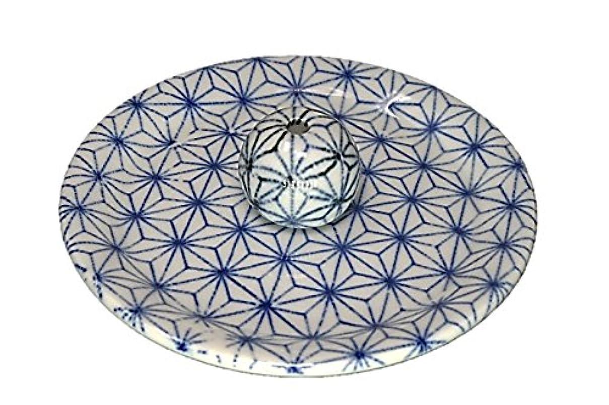 ケント競う直面する9-53 麻葉 お香立て 9cm香皿 お香たて 陶器 日本製 製造?直売品