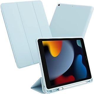 MS factory iPad 10.2 ケース 2021 第9世代 2020 第8世代 2019 第7世代 アイパッド iPad9 iPad8 iPad7 カバー Apple Pencil 収納 耐衝撃 スマートカバー ソフト TPU オート...