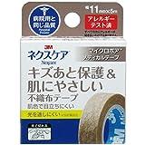 ネクスケア キズあと保護&肌にやさしい不織布テープ 茶11mm MPB11 ×5