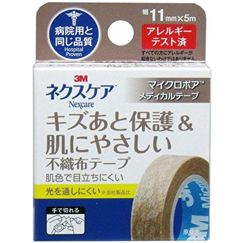 ネクスケア キズあと保護&肌にやさしい不織布テープ 茶11mm MPB11 ×4