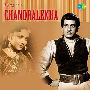 Chandralekha (Original Motion Picture Soundtrack)