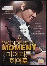 A Wonderful Moment / My Little Hero (All Region DVD - Korean movie w. English subtitle)