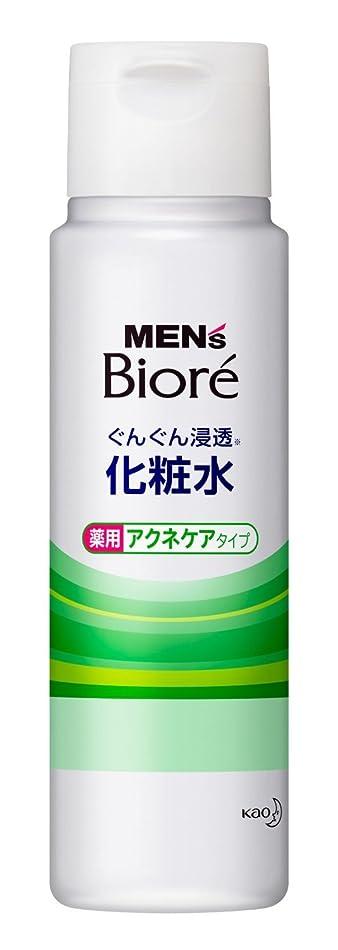 【花王】メンズビオレ ぐんぐん浸透化粧水 薬用アクネケアタイプ 180ml ×20個セット
