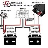 TEC-PARTS DC12V/24V アイソレーター 走行充電器接続14SQ KIVケーブル赤黒セット(5m・1m) 日本製 両端丸型端子付き 合計4本セット