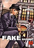 FAKEsecond 03 FAKE second (STUDIO THUNDER COMICS)