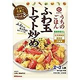 キッコーマン食品うちのごはん おそうざいの素 ふわ玉トマト炒め 107g×10個