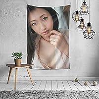 大原優乃(大原优乃、おおはら ゆうの Ohara Yuno) タペストリー インテリア 壁掛け おしゃれ 室内装飾 多機能 寝室 カーテン おしゃれ 個性ギフト 新築祝い 結婚祝い プレゼント ウォール アート(60in*40in)