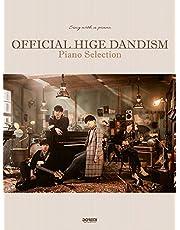 ピアノ弾き語り Official髭男dism / ピアノ・セレクション (オフィシャル・スコア)