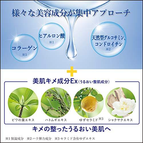 肌美精リフト保湿リンクルパッククリーム30g
