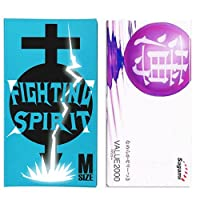 サガミ バリュー 2000 12個入 + FIGHTING SPIRIT (ファイティングスピリット) コンドーム Mサイズ 12個入