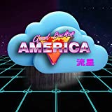 Cloud Backup America