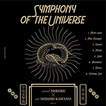 SYMPHONY OF THE UNIVERSE