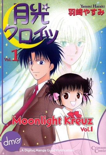 Moonlight Kreuz Vol. 1 (Shojo manga) (English Edition)